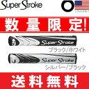 【ゆうメール配送】【特価品】 スーパーストローク SUPER STROKE FATSO ファッツォ 5.0 パターグリップ 【US正規品】 ST0022U 【ゴルフ】