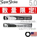 【特価品】 スーパーストローク SUPER STROKE FATSO ファッツォ 5.0 パターグリップ 【US正規品】 ST0022U 【200円ゆうメール対応商品】【ゴルフ】