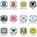 ライト X-768 ポーカーチップ 【全12種】 【200円ゆうメール対応商品】【ゴルフ】