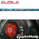 【テーラーメイド R11S/RBZ 純正スリーブ装着シャフト】 アルディラ VS Proto (ALDILA VS Proto)