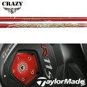 【テーラーメイド R11S/RBZ スリーブ装着シャフト】 クレイジー クレイジースポーツ クレイジーボロン (Crazy Crazy Sports Crazy Boron)