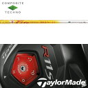 【テーラーメイド R11S/RBZ 純正スリーブ装着シャフト】 コンポジットテクノ ファイアーエクスプレス MAX Plus (Composite Techno Fire Express MAX Plus)