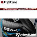 【テーラーメイド M1/M2/R15 スリーブ装着シャフト】 フジクラ スピーダー エボリューション III FW (Fujikura Speeder Evolution III FW)