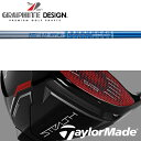 【テーラーメイド M1/M2/R15 スリーブ装着シャフト】 グラファイトデザイン Tour AD GT (Graphite Design Tour AD GT)