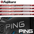 【ポイント20倍】【PING Gシリーズ/G30・G25/i25/ANSER スリーブ装着シャフト】フジクラ スピーダー エボリューション III (Fujikura Speeder Evolution III)