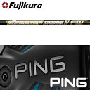 【PING Gシリーズ/G30・G25/i25/ANSER 純正スリーブ装着シャフト】フジクラ スピ
