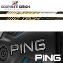 【PING Gシリーズ/G30・G25/i25/ANSER スリーブ装着シャフト】グラファイトデザイン G-Tech (Graphite Design G-Tech)
