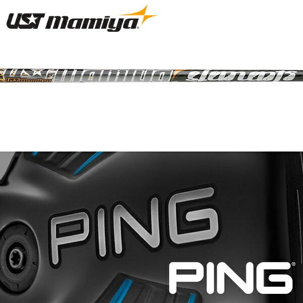 【PING Gシリーズ/G30・G25/i25/ANSER スリーブ装着シャフト】 USTマミヤ エレメンツ ファイア (UST Mamiya Elements Fire) スリーブシャフト/PING/USTマミヤ