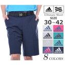 アディダス ショートパンツ メンズ ゴルフ アルティメイト ショートパンツ 大きいサイズ