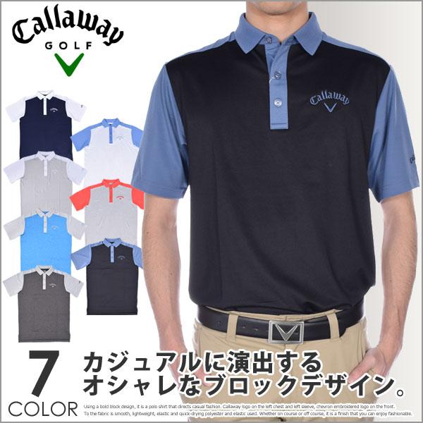 (在庫処分品)キャロウェイ Callaway ゴルフウェア メンズウェア カラーブロック 半袖ポロシャツ 大きいサイズ USA直輸入