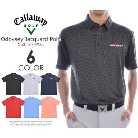【ダブルネームロゴ】キャロウェイ Callaway  オデッセイ ジャガード 半袖ポロシャツ 大きいサイズ USA直輸入 あす楽対応