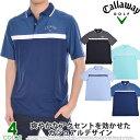 (感謝セール品)ゴルフウェア メンズ シャツ トップス ポロ...