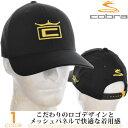コブラ COBRA キャップ 帽子 メンズキャップ ゴルフウェア ツアー クラウン SPEEDBACK キャップ USA直輸入 あす楽対応