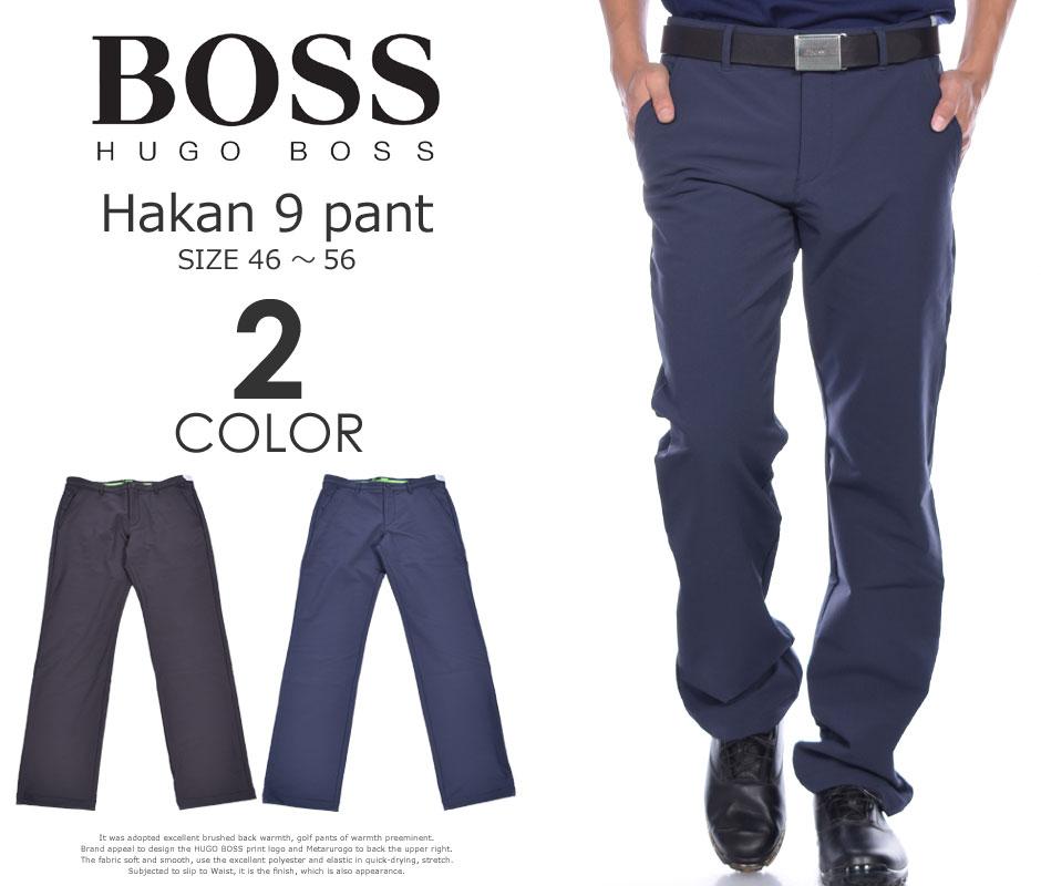 ヒューゴボス HUGO BOSS ボトム ハカン 9 パンツ 大きいサイズ