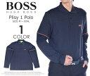 (在庫処分商品)ヒューゴボス 長袖メンズウェア プリシー 1 長袖ポロシャツ 大きいサイズ