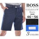 ヒューゴボス HUGO BOSS メンズウェア ゴルフ パンツ ウェア ショートパンツ メンズ C-クライド2-2-W ショートパンツ 大きいサイズ..