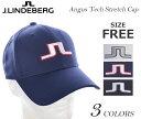 (最終処分フェア)Jリンドバーグ J.LINDEBERG  ...