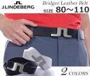 (楽天スーパーSALE)Jリンドバーグ ベルト ゴルフベルト メンズ ゴルフウェア ブリッジャー レザー ベルト02P03Dec16