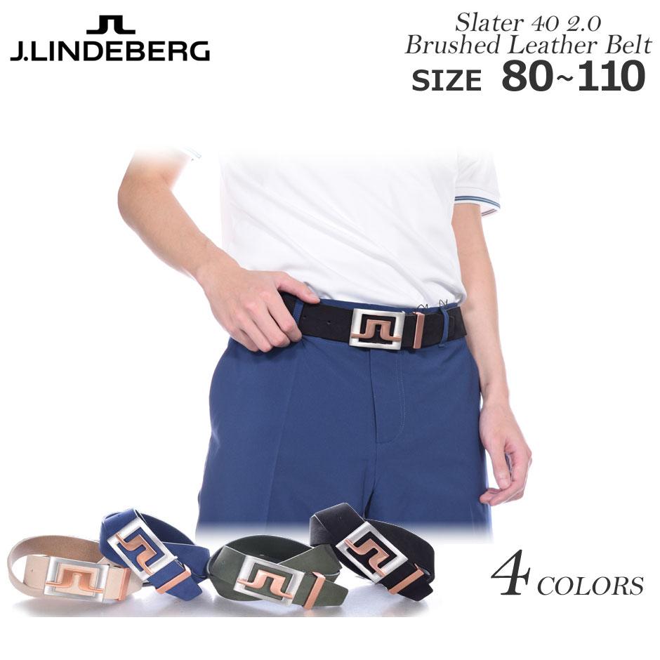 (在庫処分)JリンドバーグJLINDEBERGベルトゴルフベルトメンズゴルフウェアスレーター4020