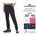 (在庫処分)Jリンドバーグ J.LINDEBERG  メンズ...