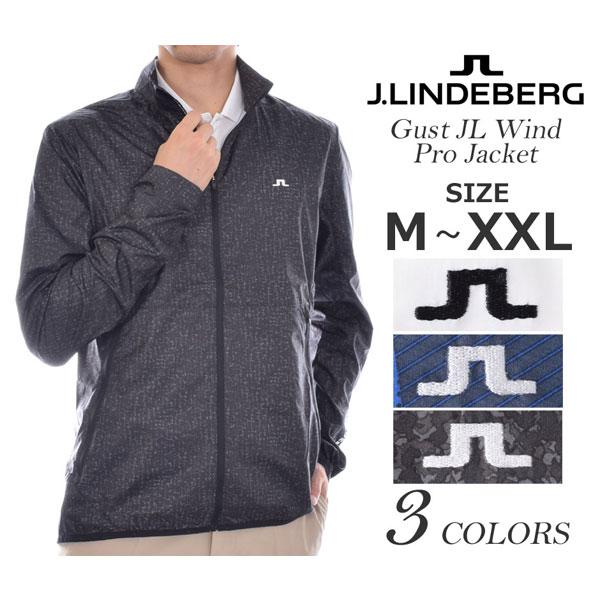 ジェイリンドバーグJLINDEBERG長袖メンズゴルフウェアガストJLウインドプロ長袖ジャケット大き
