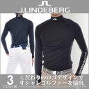 Jリンドバーグ J.LINDEBERG  ゴルフ インナー メンズウエア アエロ ソフト コンプレッション 長袖シャツ USA直輸入 あす楽対応