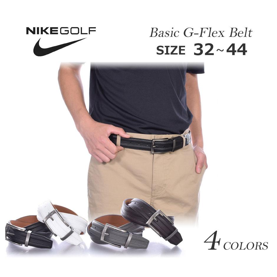 (在庫処分)ナイキNikeベルトゴルフベルトメンズゴルフウェアベーシックG-FLEXベルト大きいサイ