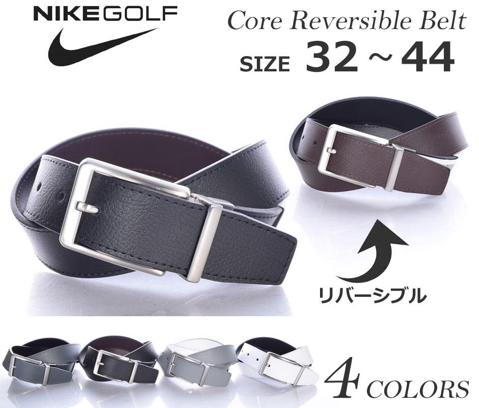 (厳選ポイント2倍)ナイキNikeベルトゴルフベルトメンズゴルフウェアコアリバーシブルベルト大きいサ
