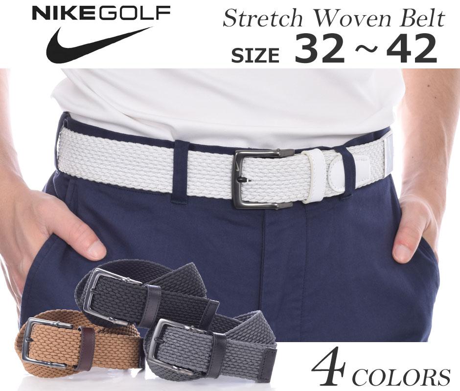 (厳選処分品)ナイキNikeベルトゴルフベルトメンズゴルフウェアストレッチウーブンベルト大きいサイズ