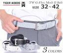タイガーウッズモデル ナイキ ベルト ゴルフ メンズ ゴルフウェア G-FLEX メッシュ II ベルト 大きいサイズ USA直輸入