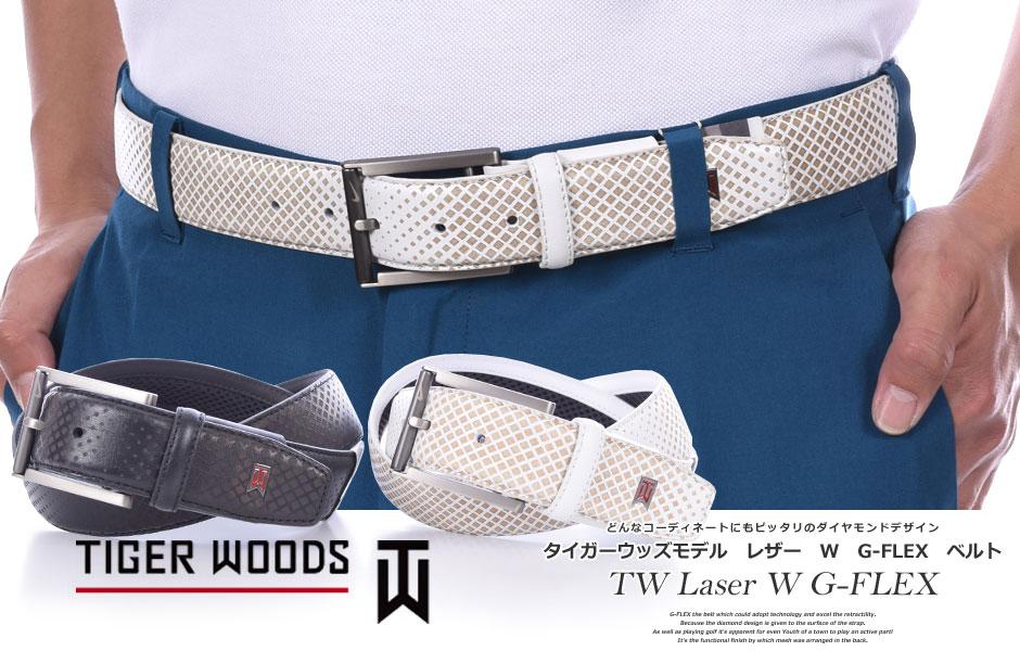 (在庫処分商品)タイガーウッズモデルナイキNikeベルトゴルフメンズゴルフウェアレザーWG-FLEX