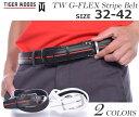 タイガーウッズモデル ナイキ ベルト ゴルフ メンズ ゴルフウェア G-FLEX ストライプ ベルト 大きいサイズ USA直輸入