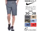 (在庫処分)ナイキ Nike ショートパンツ メンズ モダン フィット プリント ショートパンツ 大きいサイズ USA直輸入 あす楽対応