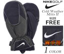 ナイキ Nike ゴルフウェア メンズウェア コールドウェザ...