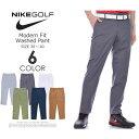 ナイキ Nike ゴルフパンツ メンズ ボトム メンズウェ