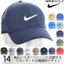ナイキ Nike キャップ 帽子 メンズキャップ メンズウエ...