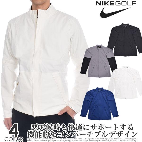 ナイキNikeメンズゴルフウェアレインウェアハイパーシールドコンバーチブル長袖ジャケット大きいサイズ