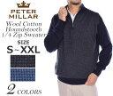(在庫処分商品)ピーターミラー 長袖メンズウェア ウール コットン ハウンドトゥース 1/4ジップ 長袖セーター 大きいサイズ
