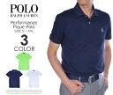 ポロゴルフ ラルフローレン パフォーマンス ピケ 半袖ポロシャツ 大きいサイズ USA直輸入