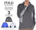 (在庫処分商品)ポロゴルフ ラルフローレン 長袖ブルゾン メンズウエア RLX ストラタス 長袖ウインドジャケット 大きいサイズ