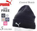 (在庫処分)プーマ Puma キャップ 帽子 メンズキャップ メンズウエア ゴルフウェア メンズ コントロール ビーニー