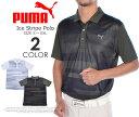 プーマ ゴルフ ポロシャツ アイス ストライプ 半袖ポロシャツ 大きいサイズ USA直輸入