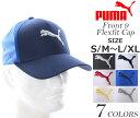プーマ キャップ 帽子 メンズキャップ メンズウエア ゴルフウェア メンズ フロント 9 フレックスフィット キャップ