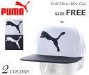 (最終処分フェア)プーマ Puma キャップ 帽子 メンズキャップ メンズウエア ゴルフウェア メンズ ゴルフ マイクロ ディスク キャップ USA直輸入 あす楽対応