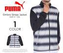 (在庫処分商品)プーマ 長袖メンズ オンブル ストライプ 長袖ジャケット 大きいサイズ