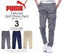 プーマ ゴルフパンツ メンズ パンツ ボトム メンズウェア テーラード ゴルフ チノ パンツ 大きいサイズ USA直輸入