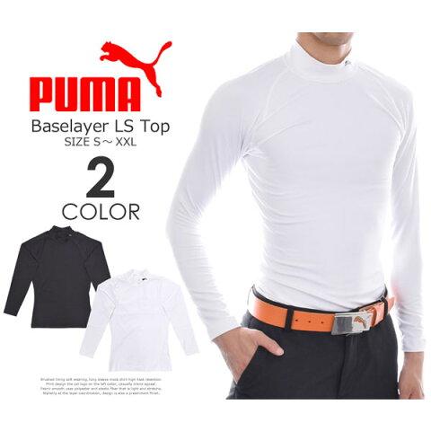 (福袋対象商品)プーマ Puma ゴルフ インナー ベースレイヤー 長袖シャツ 大きいサイズ USA直輸入 あす楽対応