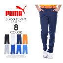 (X 039 masセール)プーマ Puma ゴルフウェア メンズ ゴルフパンツ ロングパンツ ボトム メンズウェア 6 ポケット パンツ 大きいサイズ USA直輸入 あす楽対応