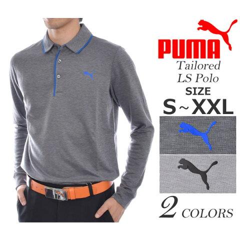 (ポイント5倍)プーマ Puma ゴルフウェア メンズ 秋冬ウェア 長袖メンズウェア テイラード 長袖ポロシャツ 大きいサイズ USA直輸入 あす楽対応