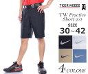 (在庫処分商品)タイガーウッズモデル ナイキ ゴルフウェア メンズ プラクティス 2.0 ショートパンツ 大きいサイズ USA直輸入
